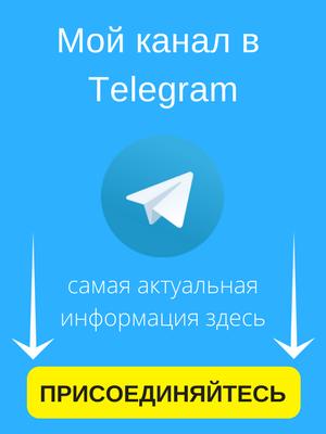 alexeylomtev-kanal-v-telegram
