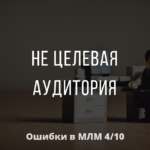 targer_mlm